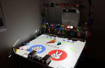 折る行為を楽しむための折り紙遊び支援ツール